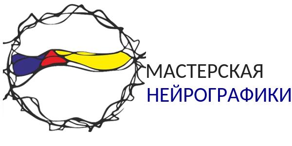 neyromaster.ru